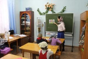 Воскресная школа- новые возможности
