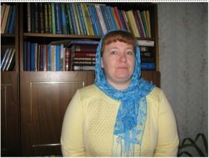 Белявцева Анастасия Витальевна