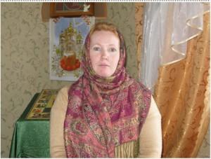 Смирнова Вера Витальевна